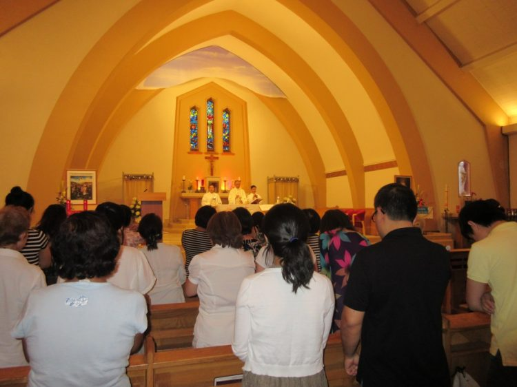 thánh lễ Inhã